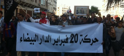 Morocco's new violence against women law: a step in the right direction?