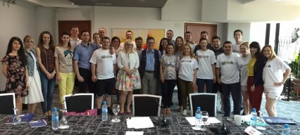 2016 Course for Promising Politicians: regional cooperation in Western Balkans