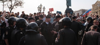 Protests in Russia against upcoming pension reforms: personality cult to hide popularity rating
