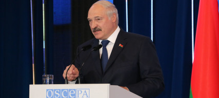 Presidential elections in Belarus: protests and police brutality
