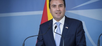 UPDATE: Macedonia's parliament debates name change as early elections loom