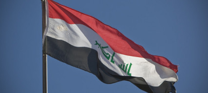 Iraqi parliamentary election results: a win for the Sadrist party