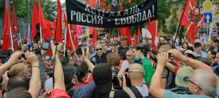 Russian protest leader Udaltsov released; announces plans for opposition