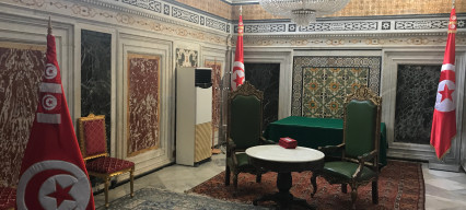 Tunisia's political deadlock continues as proposed government doesn't pass vote of confidence