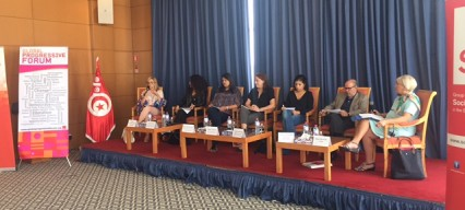 Panel discussion on gender equality in Tunisia