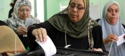 Egypt sets election date, first phase to start on 18-19 October