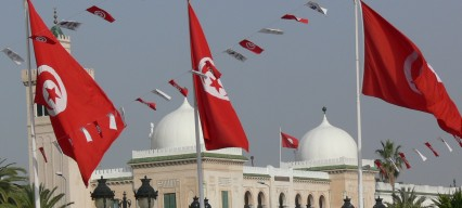 Low voter turnout in Tunisia's first municipal election