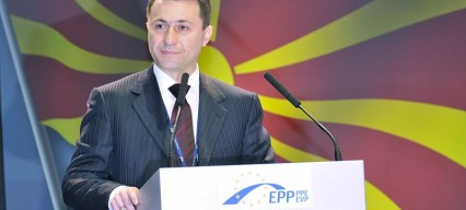 UPDATE: Macedonia cancels early elections