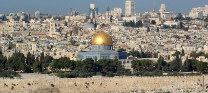 Trump's decision to recognise Jerusalem as Israel's capital brings peace process in danger