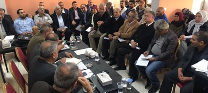 Jordanian Social Democratic Party holds first general conference