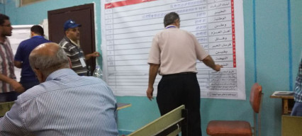 Traditional forces win parliamentary elections in Jordan