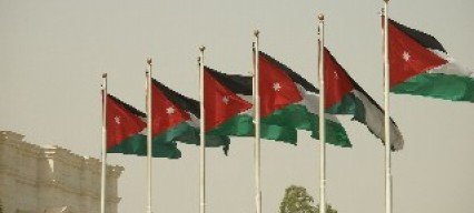 Parliament in Jordan passes decentralization law