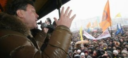 Anti-Putin demonstrations held in Russian exclave