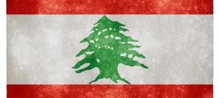 Lebanon border city with Syria hit by suicide bombings