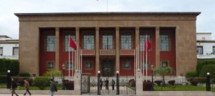 Moroccan parliamentary elections to be held on 7 October this year