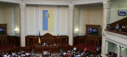 Update: Ukrainian independent lawmakers provide possible solution for political deadlock