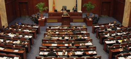 Macedonia's local elections first test for Zaev