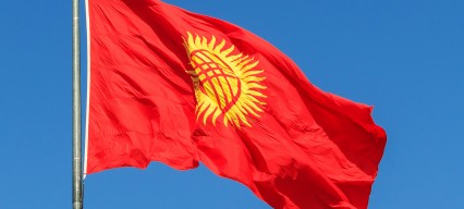 Kyrgyz government dismissed after no-confidence motion amid an apparent power struggle