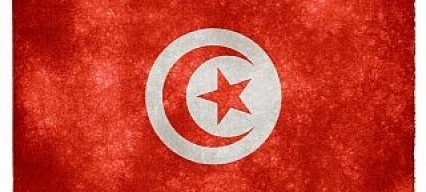 Government announces measures after five days of protests in Tunisia