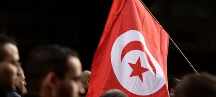 Tunisia marks the 8th anniversary of the Jasmine revolution
