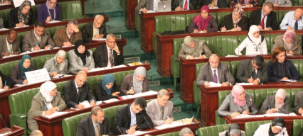 Tunisian parliament accepts 11 new ministers, three of them accused of corruption