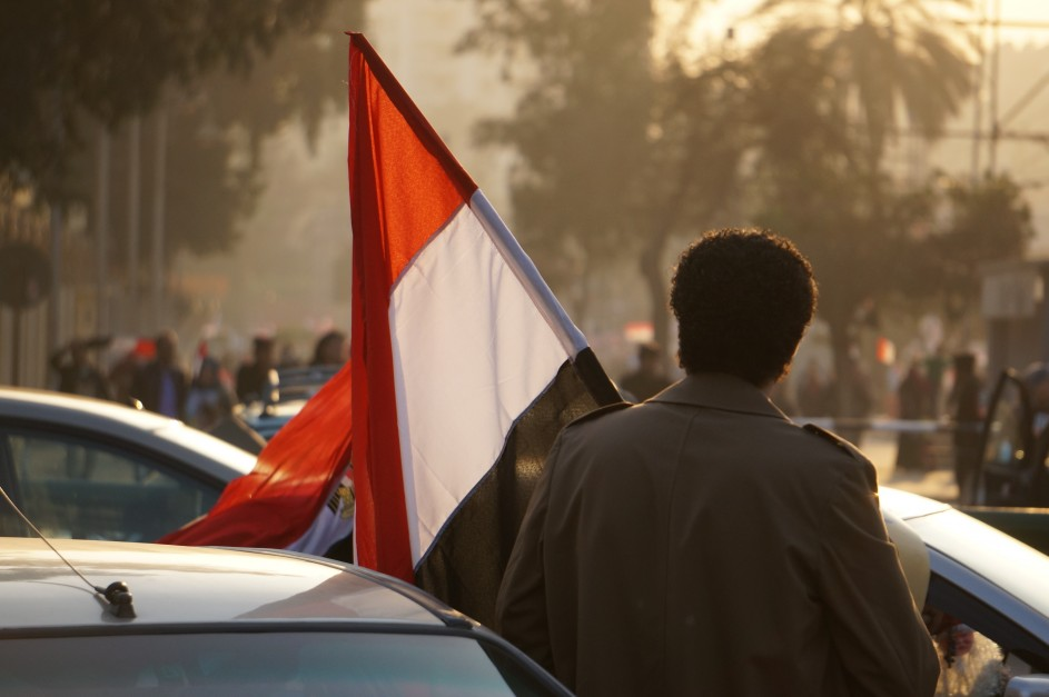 Egypt extends state of emergency: what does it mean?
