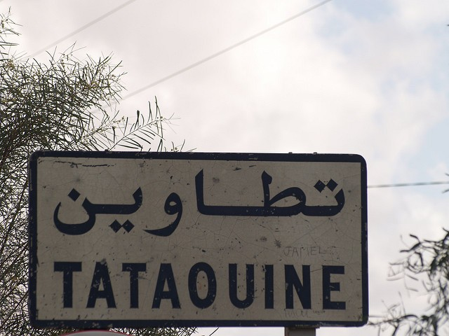 Protester killed in Tunisia at gas site near Tatouine