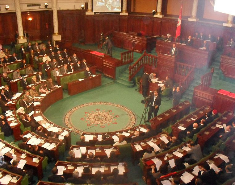 Political developments in Tunisia: appointment of Hichem Mechichi as the new PM-designate