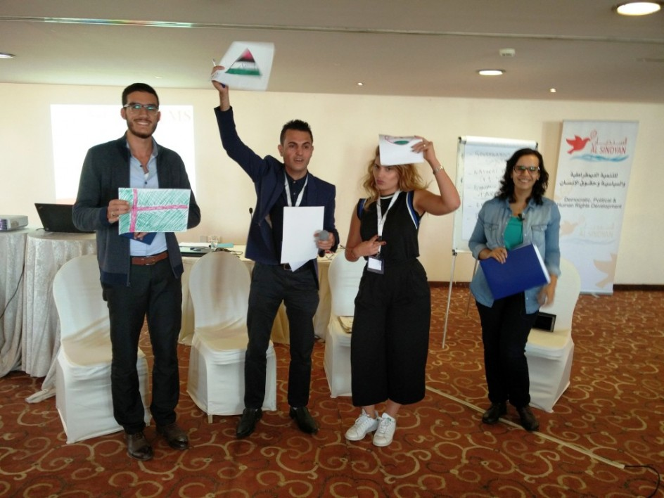 Future Leaders training 2016 in Amman