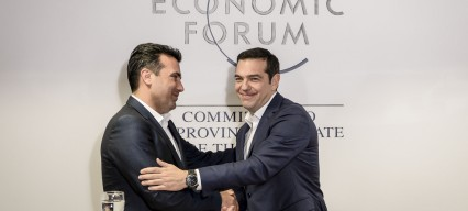 Macedonia step closer to NATO and EU integration after approved name change by Greece
